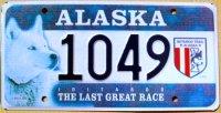 Alaska prototyoe