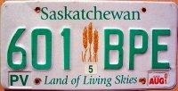 saskatchewan 2001 land and living skies