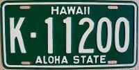 hawaii 1963