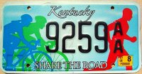 kentucky 2008 share the road