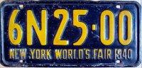 new york 1940 world`s fair