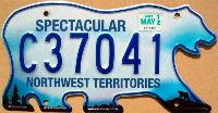 northwest territories 2012 spectacular